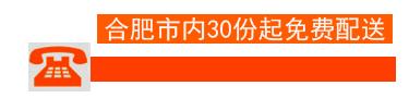 努力打造中国高品质快餐品牌/订单热线:400-6666-796/18055198193
